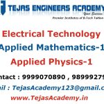 B.Tech Tuition in Delhi for DSP
