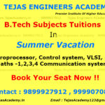 Engineering Subjects Tuitions In Summer Vacation