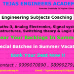 B.Tech tuitions in Delhi for third semester