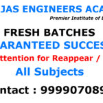 B.Tech Training In Delhi For Engineering Subjects