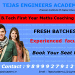 B.Tech tuition in Delhi for first year maths