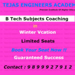 Winter Vacation B Tech Subjects Coaching in Delhi For Supplimentry Exam