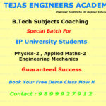 B.Tech tuitions for IP university for sessional exams