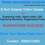 Why take B.Tech tuition classes?