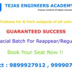 Online Tuitions for B.Tech subjects of all Universities